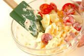 ゆで卵とトマトのチリサラダの作り方4