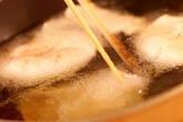 エビと鶏のひらひら揚げの作り方2