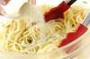 お茶漬けパスタの焼きタラコのせの作り方の手順3