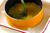 オレンジゼリーのアイスのせの作り方2