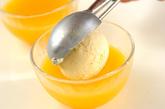 オレンジゼリーのアイスのせの作り方3