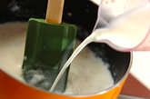 韓国風サツマイモ粥の作り方2