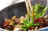 ナスと牛肉のゴマ炒めの作り方8