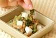長芋納豆おろし和えの作り方2