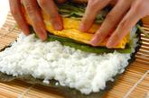 野沢菜の巻き寿司の作り方3