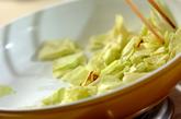 炒めキャベツの酢の物の作り方1