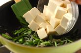 ニラジャコ豆腐の作り方2