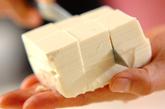 ニラジャコ豆腐の作り方1