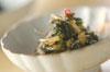 フキの葉の佃煮