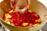 サツマイモのトマトクリームペンネの作り方2