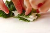 長芋の梅肉大葉巻きの作り方1