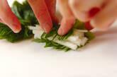 長芋の梅肉大葉巻きの作り方4