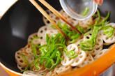 レンコンのユズコショウ風味きんぴらの作り方4