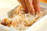 チキンカツレツの作り方7