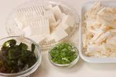 豆腐とエノキのスープの下準備1