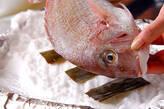 鯛の塩窯焼きの作り方4