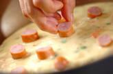 ソーセージのベジパンの作り方6