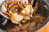 里芋入りかやくご飯の作り方の手順10