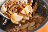 里芋入りかやくご飯の作り方2