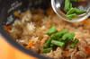 里芋入りかやくご飯の作り方の手順11