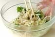 モヤシとミツバのサラダの作り方2
