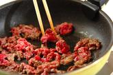 里芋と牛肉の炒め物の作り方1