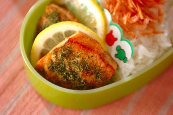 鮭のパセリ焼き