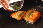 鮭のパセリ焼きの作り方2