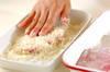ビーフカツサンドの作り方の手順7