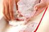 ビーフカツサンドの作り方の手順6