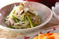 豚肉とモヤシのサラダ
