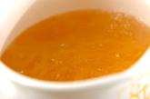ブリとしば漬け茶漬けの作り方2