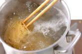 タラコスパゲティの作り方5