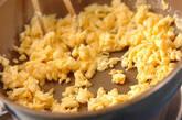 タラコスパゲティの下準備4