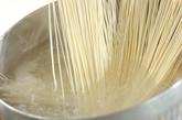ガスパチョ素麺の作り方2