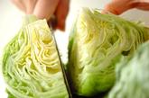 レタスのアンチョビサラダの作り方1