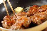 鶏肉のハーブソルト炒めの作り方3
