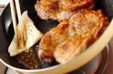 鶏肉のハーブソルト炒めの作り方2