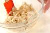 カンピョウのゴママヨ和えの作り方の手順3