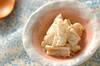 カンピョウのゴママヨ和えの作り方の手順