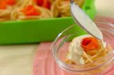くるくるパスタとレモンクリームソースの作り方5