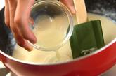 くるくるパスタとレモンクリームソースの作り方2
