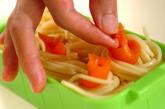 くるくるパスタとレモンクリームソースの作り方1
