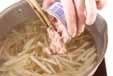 ツナ大根スープの作り方2