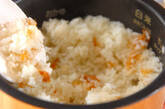梅ご飯の作り方2