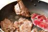 豚肉のショウガ焼きの作り方の手順8