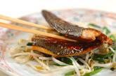 アジの干物のピリ辛焼きの作り方3