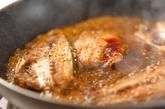 アジの干物のピリ辛焼きの作り方2