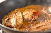 アジの干物のピリ辛焼きの作り方6