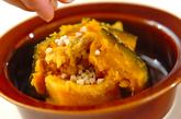 カボチャのメープルミルク煮の作り方2